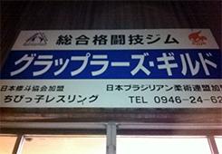store_image